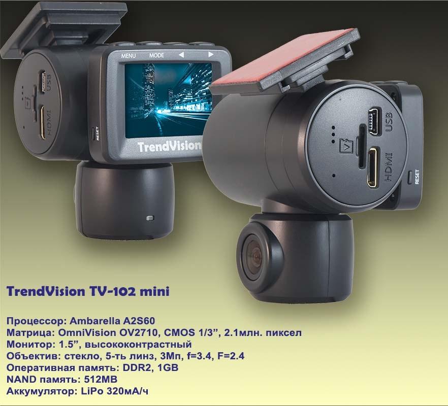 течение дня камеры видио наблюдения со встроеной акомуляторной ботареей одном хадисов говорится: